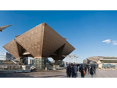东京有明国际展览中心